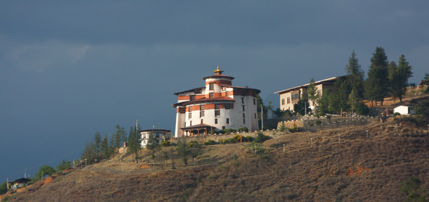 paro-ta-dzong-national-museum